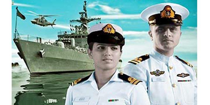 কমিশন্ড অফিসার পদে নিয়োগ দেবে বাংলাদেশ নৌবাহিনী