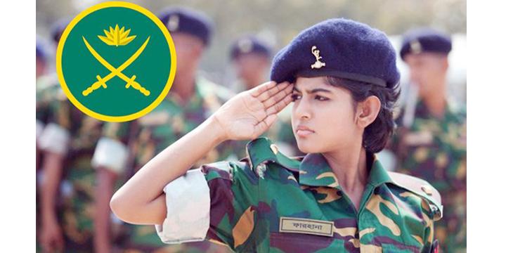 সৈনিক পদে বাংলাদেশ সেনাবাহিনীর নতুন নিয়োগ বিজ্ঞপ্তি