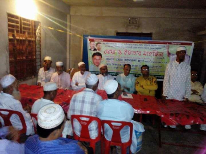 খালেদা জিয়ার সুস্থ্যতা কামনায় বিএনপির ইফতার মাহফিল