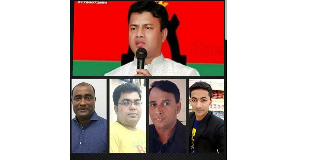 চৌদ্দগ্রাম উপজেলা জাতীয়তাবাদী প্রবাসী ফোরামের কমিটি গঠন