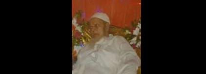 চৌদ্দগ্রামে বিএনপি নেতা ইঞ্জিনিয়ার শাহ আলমের চাচার ইন্তেকাল