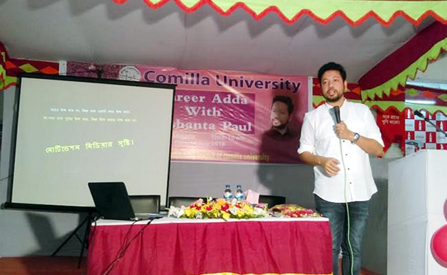 কুমিল্লা বিশ্ববিদ্যালয়ে দিনব্যাপী ক্যারিয়ার আড্ডা
