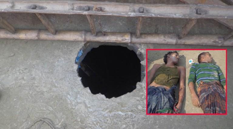 কুমিল্লায় সেপটিক ট্যাংকে দুই শ্রমিকের মৃত্যু