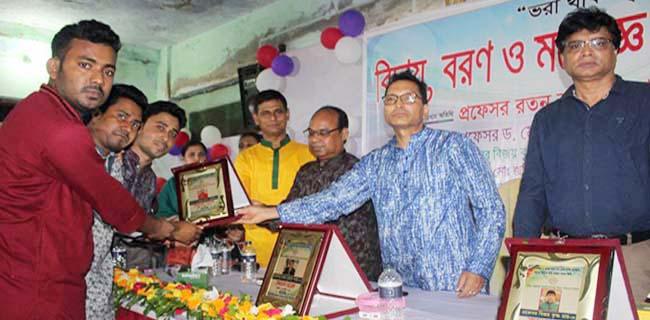 ভিক্টোরিয়া কলেজ কবি নজরুল হলে বিদায় ও বরণ অনুষ্ঠান