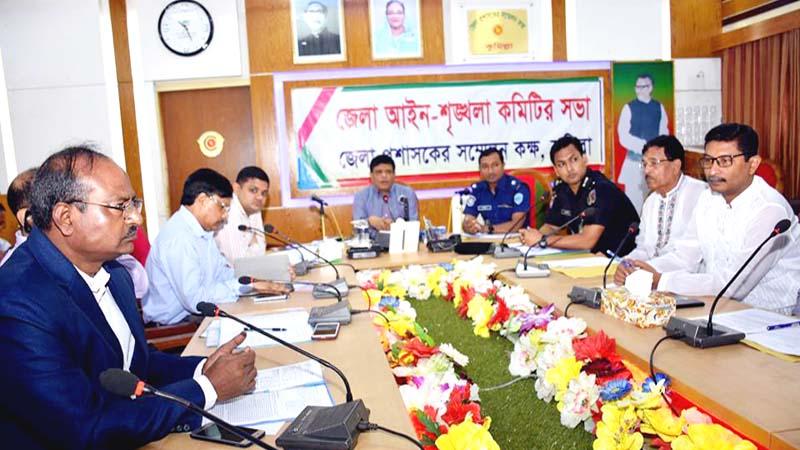 কুমিল্লায় মাদকের বিরুদ্ধে জিরো টলারেন্স: জেলা প্রশাসক