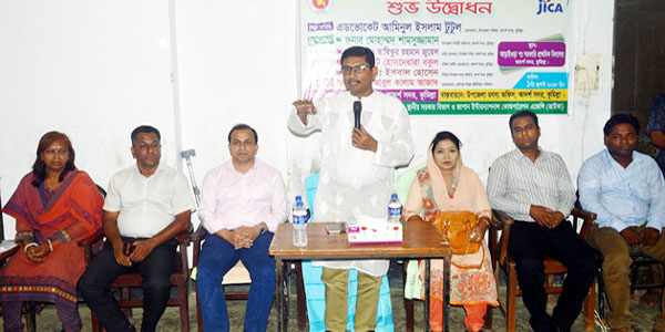 কুমিল্লায় জেলে পরিবারে সেলাই প্রশিক্ষণ কর্মশালা