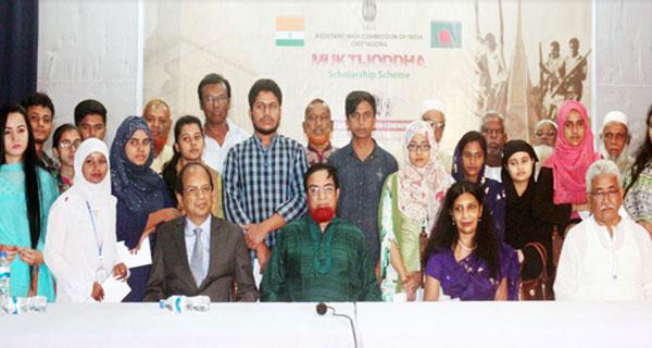 কুমিল্লায় মুক্তিযোদ্ধার সন্তানদের শিক্ষা বৃত্তি দিয়েছে ভারতীয় হাই কমিশন