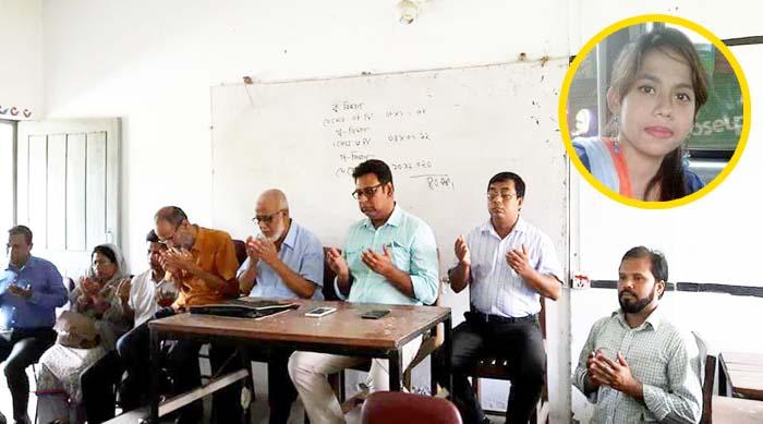 ভিক্টোরিয়া কলেজ ছাত্রী মাহমুদার মাগফেরাত কামনা