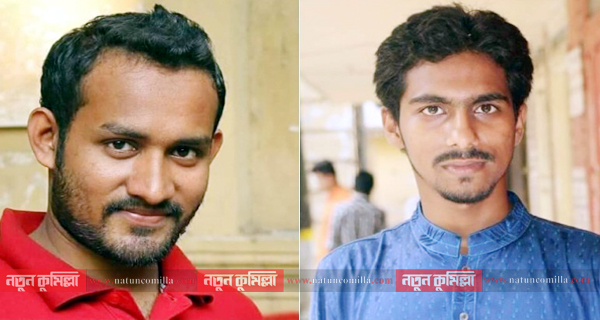 জবিস্থ কুমিল্লা জেলা ছাত্রকল্যাণ সংসদের কমিটি গঠন