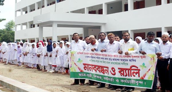 চান্দিনায় কলেজ অধ্যক্ষের বিরুদ্ধে মামলার প্রতিবাদ শিক্ষক-শিক্ষার্থীদের