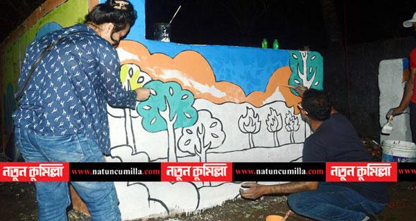 কুমিল্লা নগরীর ডাস্টবিনে রঙ-তুলির আঁচড়ে পরিচ্ছন্নতার বার্তা