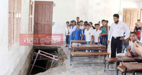 কুমিল্লায় স্কুলের ফ্লোর ধসে ৬ শিক্ষার্থী আহত