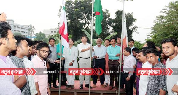 কুমিল্লা বিশ্ববিদ্যালয়ে ছাত্রলীগের সম্মেলন অনুষ্ঠিত