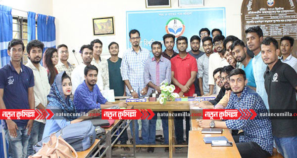 কুমিল্লা বিশ্ববিদ্যালয় সাংবাদিক সমিতির পুরষ্কার বিতরণ