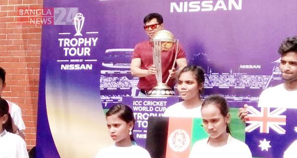 আইসিসি ওয়ানডে বিশ্বকাপ ট্রফি এখন হোম অব ক্রিকেটে