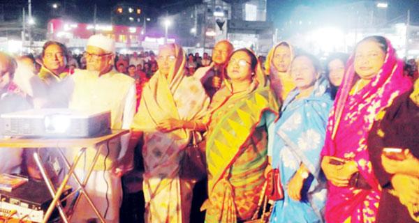 'বঙ্গবন্ধু ও বাংলাদেশ' শীর্ষক তাহমিনা'র ক্যাসেটের উদ্বোধন