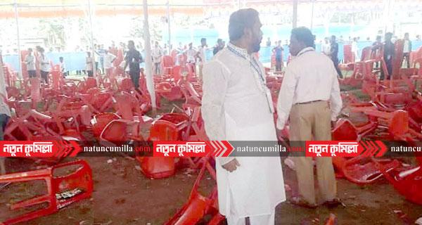 কুমিল্লায় অনুষ্ঠানে খাবার না পেয়ে চেয়ার ছোড়াছুড়ি