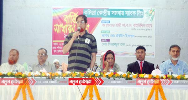 কুমিল্লায় এখন ঠেকাও রাজনীতি চলছে: এমপি বাহার