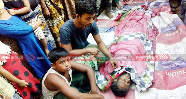 কুমিল্লায় বিদ্যুৎস্পৃষ্ট হয়ে মাটি কাটার দুই শ্রমিক নিহত