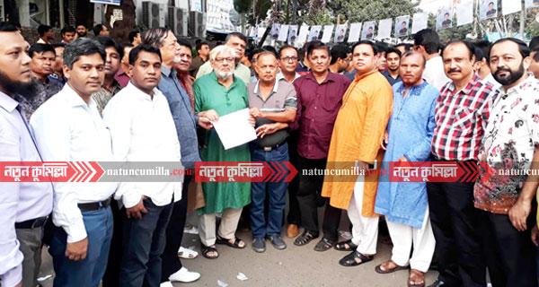 এমপি বাহারের মনোনয়ন জমা দিয়েছে মহানগর আ.লীগ'র নেতৃবৃন্দ