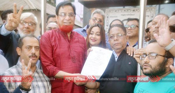 'উন্নয়নের ধারাবাহিকতা বজায় রাখতে কুমিল্লাবাসীর সহযোগিতা কামনা'
