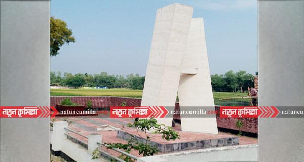 আজ কুমিল্লায় ঐতিহাসিক বেতিয়ারা শহীদ দিবস