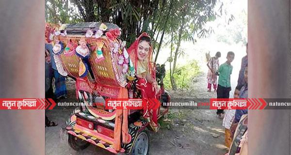 হিরুকে বিয়ে করেতে কুমিল্লায় ব্রাজিলের তরুণী জুলিয়ানা