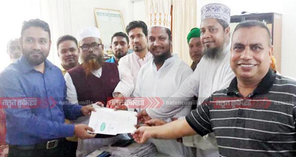 কুমিল্লা-৯: ইসলামীক ফ্রন্টের মনোনয়নপত্র নিয়েছেন আবু বকর