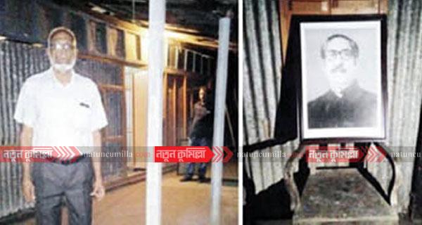 কুমিল্লার সিদলাই'র সেই বাড়িটি প্রধানমন্ত্রীকে পরিদর্শনের আহবান
