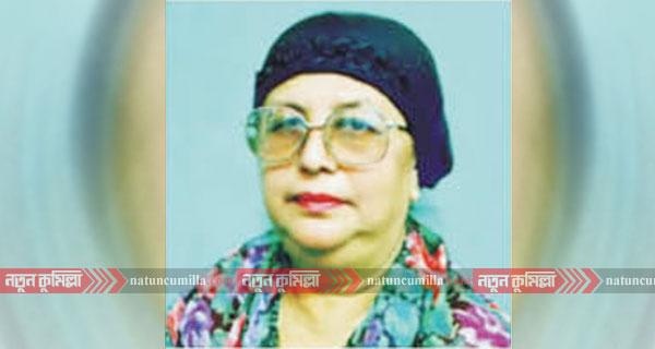 ডা: যোবায়দা হান্নানের ৭৩তম জন্ম দিন আজ
