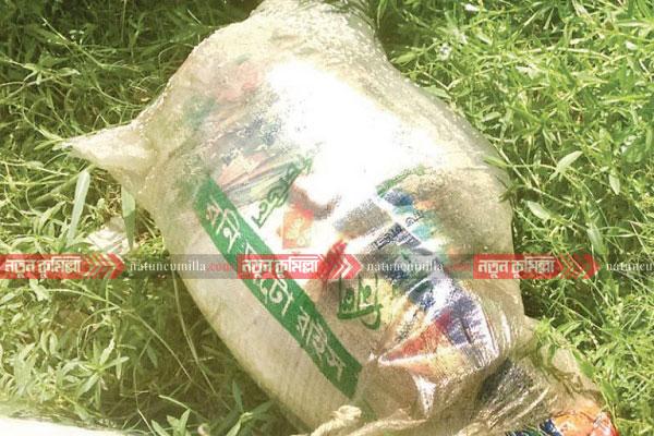 কুমিল্লা গোমতী নদীর পাড় থেকে বস্তাবন্দী লাশ উদ্ধার