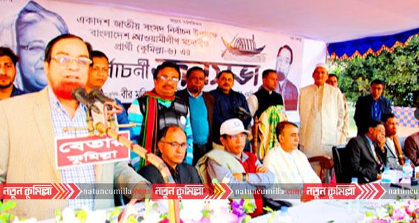 'শান্তির কুমিল্লায় কাউকে অশান্তি করতে দেওয়া হবে না'