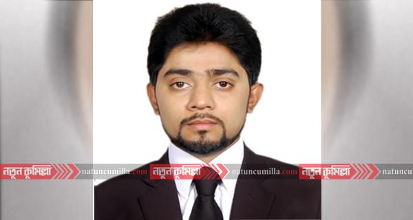 কুমিল্লায় জেলায় সর্বকনিষ্ঠ এমপি প্রার্থী অ্যাড. সুমন