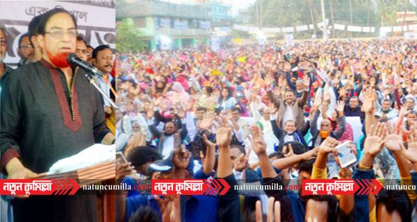 '৪১ সালের উন্নত বাংলাদেশ গড়তে শেখ হাসিনাকে বিজয়ী করতে হবে'