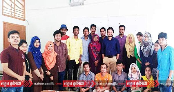 কুমিল্লা বিশ্ববিদ্যালয়ে 'সেতুবন্ধন'র আহবায়ক কমিটি অনুমোদন