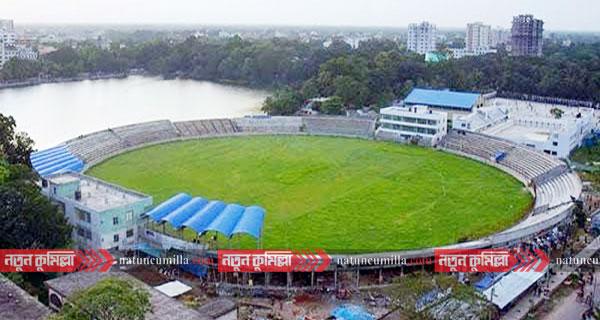 নতুন সাজে কুমিল্লা স্টেডিয়াম, যে কোন সময় জাতীয় খেলা