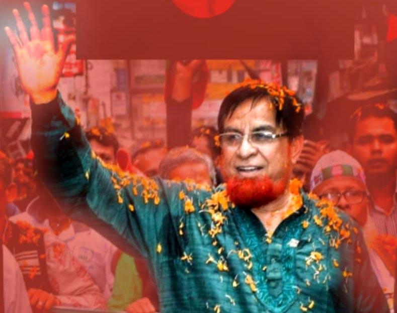 কুমিল্লা সদরে তৃতীয় বারের মতো সংসদ সদস্য নির্বাচিত হলেন হাজীবাহার