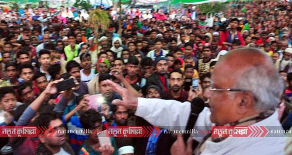 কুমিল্লায় বিএনপির প্রার্থী ড. মোশাররফের সমাবেশে ১৪৪ ধারা
