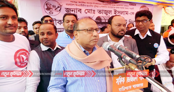 'লাকসাম ও মনোহরগঞ্জ উপজেলাকে শহরে রূপান্তরিত করা হবে'