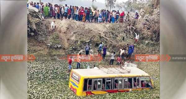 কুমিল্লার বরুড়ায় যাত্রী নিয়ে বাস খালে