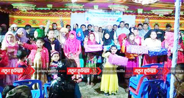 চৌদ্দগ্রামে সত্যসেনা ক্লাবের উদ্যোগে কৃতি শিক্ষার্থীদের সংবর্ধনা