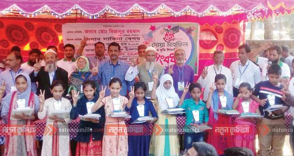 চৌদ্দগ্রামের পাঁচরা জনকল্যাণ সংস্থা'র ১০ বছর পূর্তিতে কৃতিদের সংবর্ধনা