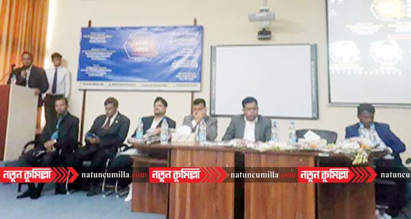 কুমিল্লা বিশ্ববিদ্যালয়ে 'সেলস টক' শীর্ষক সেমিনার অনুষ্ঠিত