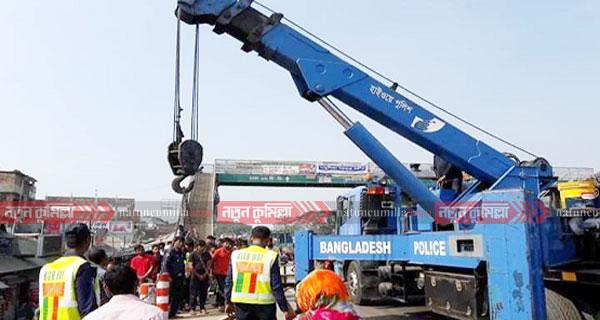 ঢাকা-চট্টগ্রাম মহাসড়কের কুমিল্লার অংশে অবৈধ স্থাপনা অপসারণ