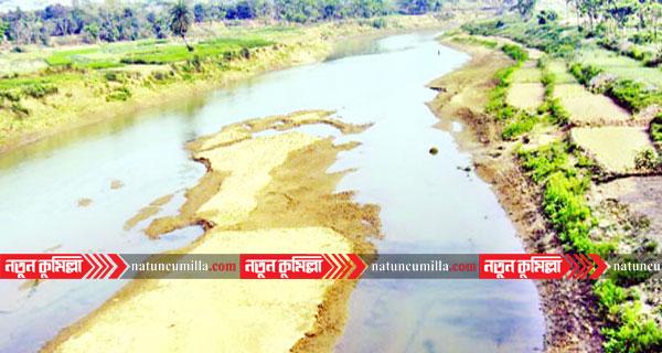 কুমিল্লার দুঃখ গোমতী নদীর অববাহিকায়