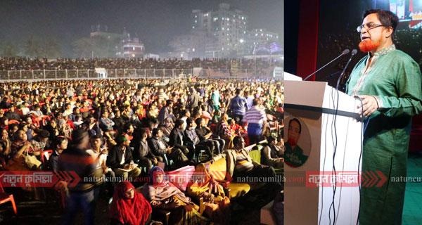 'আমরা জঙ্গি ও ইভটিজিং মুক্ত কুমিল্লা গড়ে তুলবো'