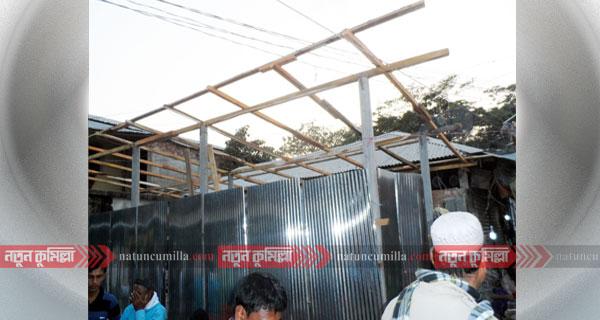 নাঙ্গলকোটে মুক্তিযোদ্ধার নাম ভাঙ্গিয়ে সরকারি সম্পত্তিতে দোকান নির্মাণ