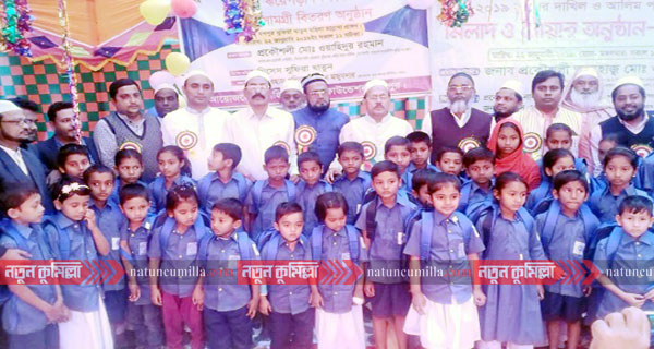 চৌদ্দগ্রামে শিক্ষার্থীদের মাঝে স্কুল ড্রেস ও ব্যাগ বিতরণ