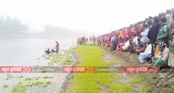 কুমিল্লায় পুলিশের ধাওয়ায় নদীতে পড়ে মাদক ব্যবসায়ীর মৃত্যু