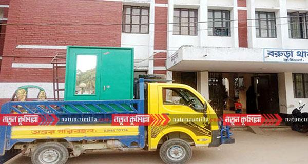 কুমিল্লায় মাদক ব্যবসায়ীর বাসার মালামাল ক্রোক